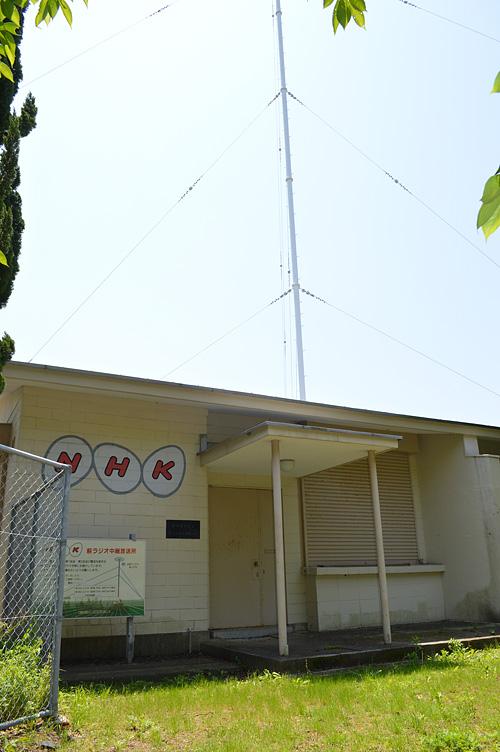 現在稼働している萩博物館前のNHKラジオ塔