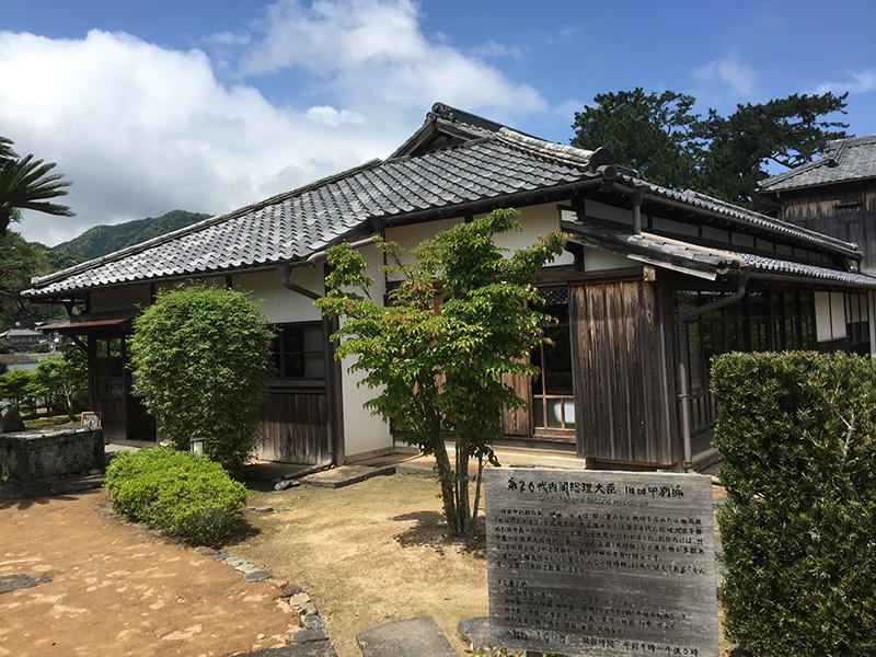 夏みかんまつり 旧田中家別邸