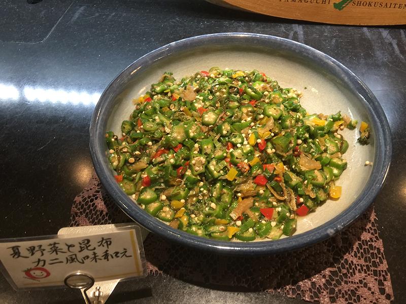 夏野菜と昆布カニ風味噌和え