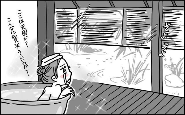 萩本陣 湯の丸イラスト