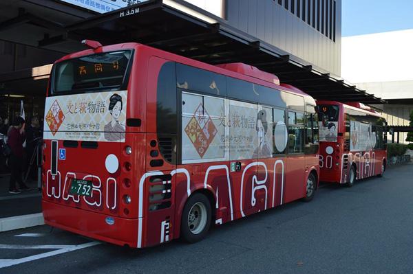 萩循環まぁーるバス 文さんラッピング