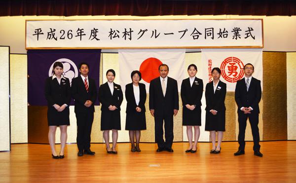 萩本陣26年度新入社員入社式