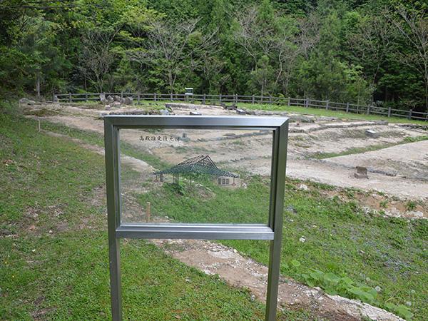 大板山たたら製鉄遺跡高殿推定復元図