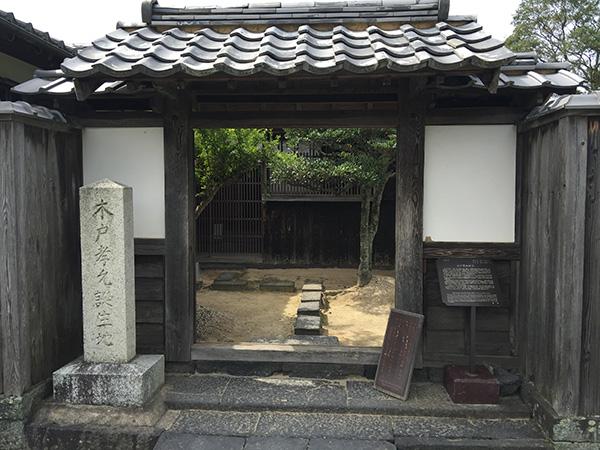 木戸孝允(桂小五郎)旧宅・誕生地