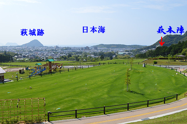 陶芸の村公園グランドゴルフ専用コース