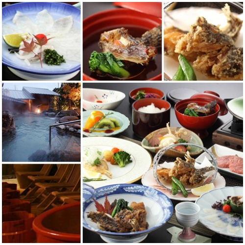【日帰り】高級魚「おこぜ」4品&黒毛和牛&ふぐ会席