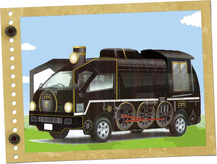 SL型シャトルバス