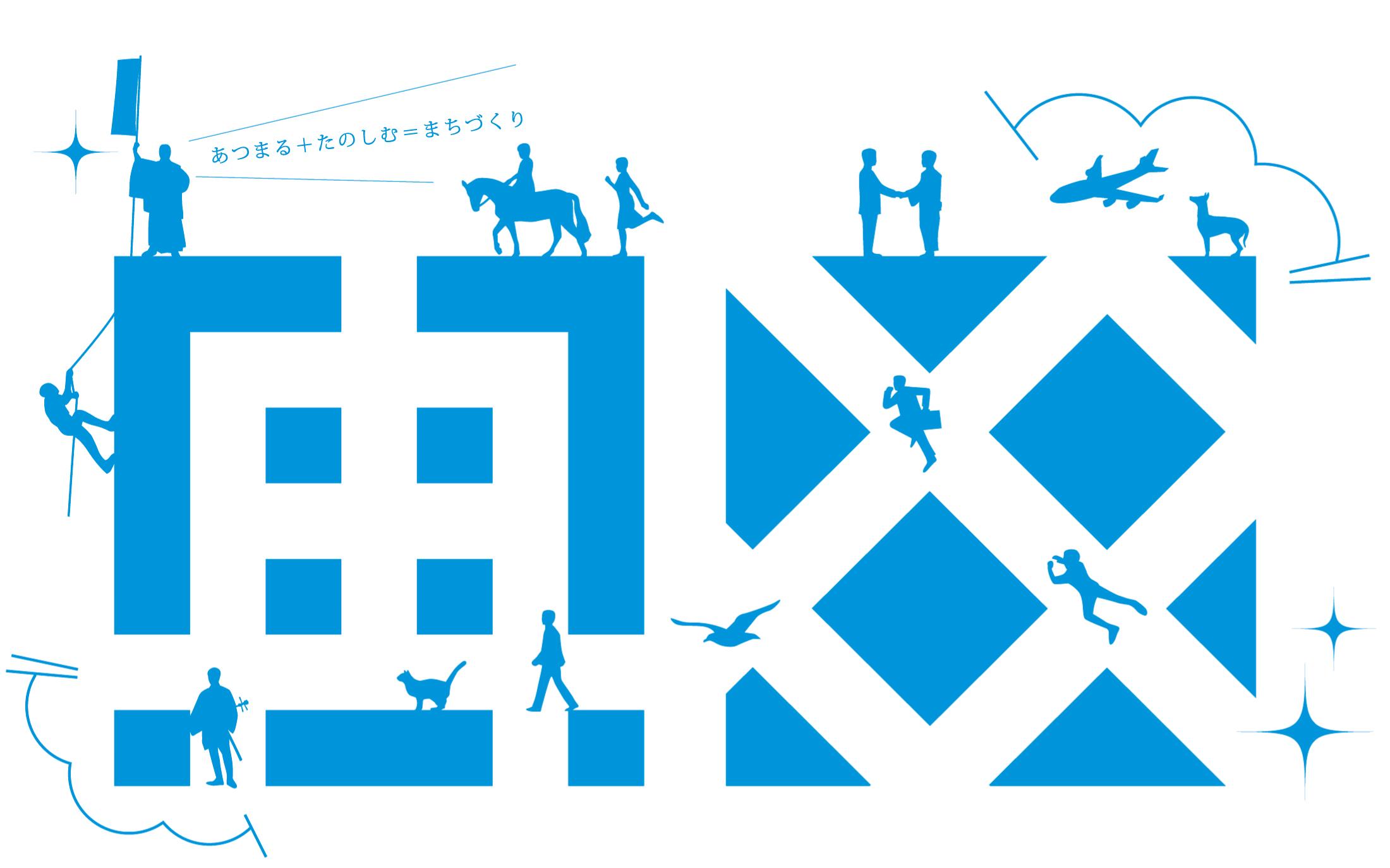 萩・維新塾ロゴ