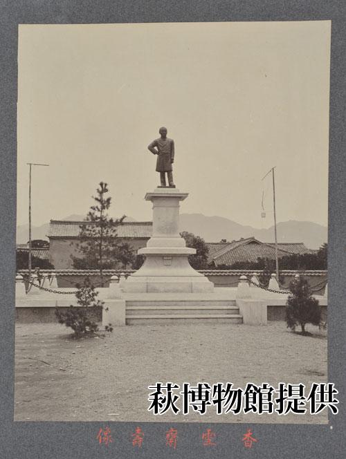 銅像除幕式1
