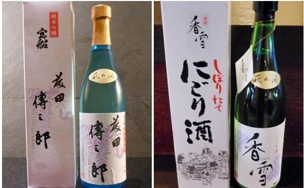 藤田伝三郎 お酒
