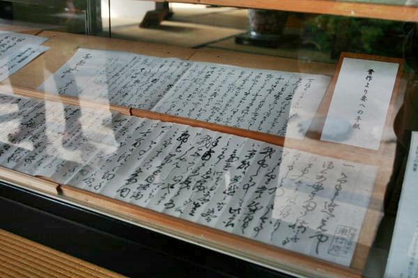妻への手紙