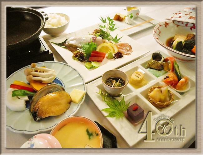 40th アニバーサリープラン 鮑と剣先烏賊の海鮮料理