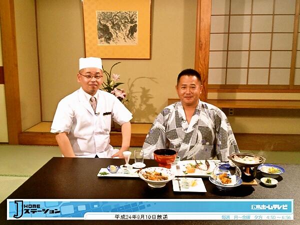 広島ホームテレビ イマドキ・J 旅 8月10日放送