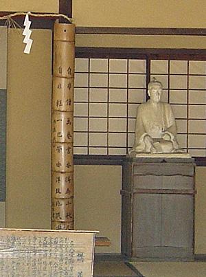 松下村塾講義室2