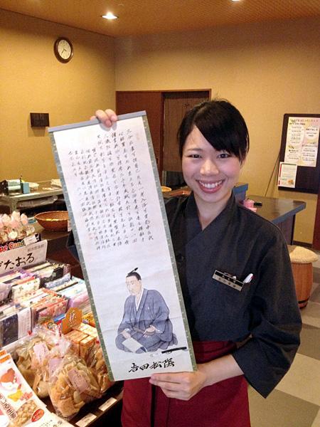 吉田松陰先生カレンダー2013