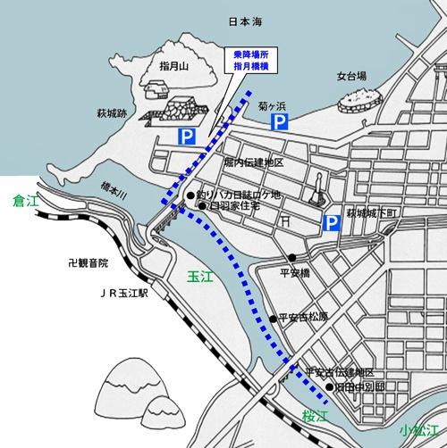 萩八景遊覧船コース