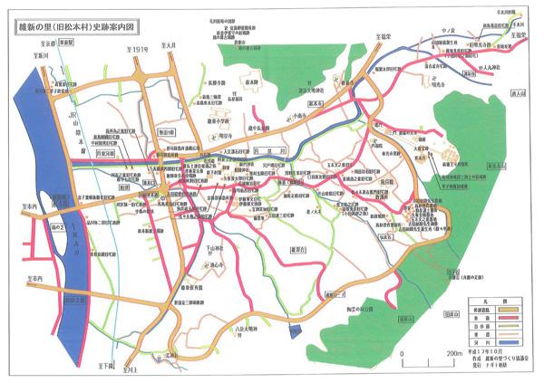 旧松本村史跡案内図