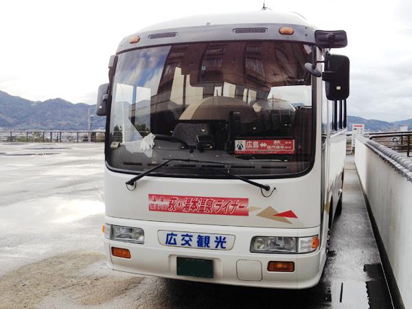 広交バス温泉ライナー