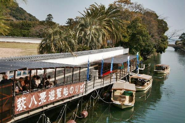 萩八景遊覧船乗り場