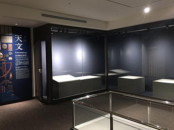 萩・明倫学舎 3月4日オープン |...